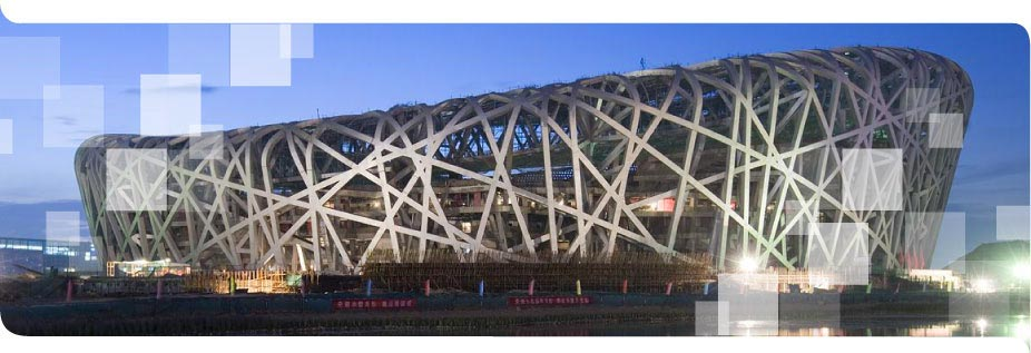Schlueter International - Beijing Stadium
